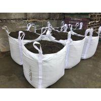 厂家直销90x90x110 十字包底大开口 集装袋 环保优质编织袋