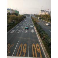 松岗道路划线,公明小区通道标线,福田停车场地平线工程