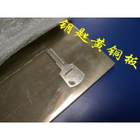 国标H68钥匙黄铜板 易切削耐磨黄铜板 质量保证