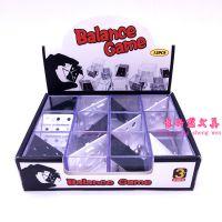 儿童成人益智减压平衡玩具解压发泄魔方盒脑动力智力游戏无聊盒子