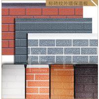 山东加工保温材料保温装饰板外墙一体板,保温材料,保温板