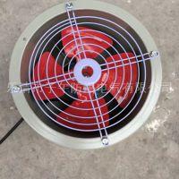 DZ-13-3C-0.06KW DZ低噪声轴流风机 DZ-13-5C