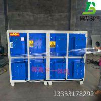 低温等离子废气净化器除烟雾净化型号规格可定制可过环评的厂家证书齐全