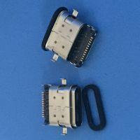 USB 3.1 母座 90度 DIP+SMT 沉板1.40 L=9.65 双包壳无弹 黑胶铆合