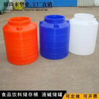 常州锦尚来塑业滚塑PT200L工业酒精存储塑料储罐