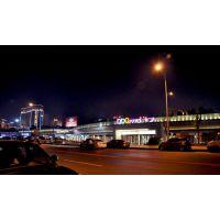 酒店夜景亮化照明设计