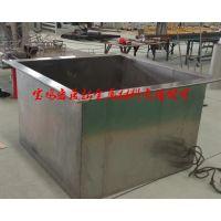 钛槽钛酸碱槽钛电解质槽钛电镀槽按客户需求订制