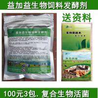 豆腐渣发酵做动物饲料喂猪的技术方法