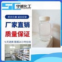 厂家直销四羟甲基硫酸磷55566-30-8四羟甲基硫酸磷用途四羟甲基硫酸磷作用四羟甲基硫酸磷价格