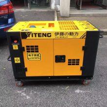 伊藤动力20kw全自动静音柴油发电机YT2-25KVA-ATS