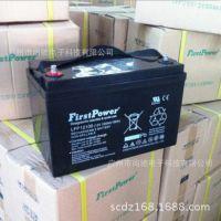 FirstPower LFP12100 12V100AH 铅酸蓄电池 AGM BATTERY 机房电池