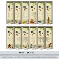 校园文化建设中国风宣传画标语 学校宣传挂图教室布置墙贴画SCH62