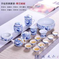 景德镇茶具套装 家用喝茶功夫茶具简约整套泡茶陶瓷茶壶盖碗茶杯