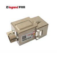 罗格朗网络模块 单口双口三口四口电脑信息面板网线插座 超五类打线式屏蔽RJ45模块632702-2