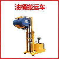 YL800电动油桶搬运车/特殊功能搬运车堆高车/厂家直销/重霸起重