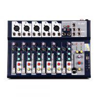 厂家直销 专业7路带效果调音台USB家庭会议录音唱话放喊麦
