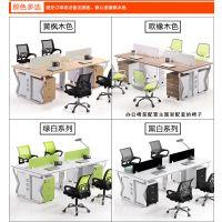 办公家具简约现代组合职员办公桌椅46人位转角隔断屏风卡座工作位