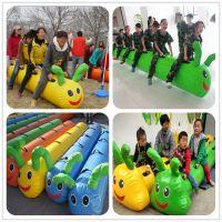 四川成都企业体育比赛中充气毛毛虫竞速趣味拓展活动项目