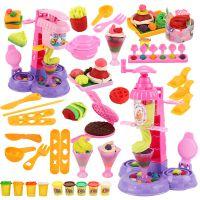DIY玩具 儿童动手过家家彩泥粘土玩具 冰淇淋雪糕机跨境亚马逊