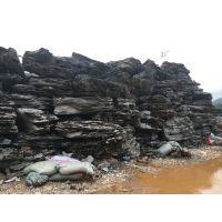 青龙石,酸洗青龙石批发,鱼缸石,微景观石