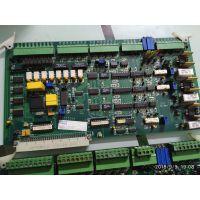 FOTD-9505 谛洲压力流量温度板 力劲机压力流量温度板