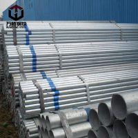 低价处理316不锈钢装饰管、316不锈钢毛细管 十年经验 实力厂家