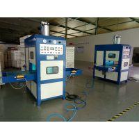 犇劲机电包装机械全自动热合高频机高品质GP1. 5-K7