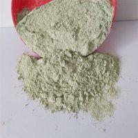 供应沸石粉 水产养殖饲料级沸石粉  白色 黄色 绿色沸石粉
