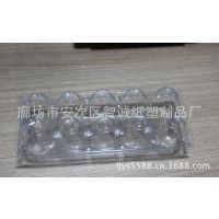 北京天津廊坊厂家直销 鸡蛋托 草莓托 猕猴桃托 红酒托 巧克力托