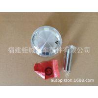本田CG125II  摩托车活塞组件 活塞环 Piston RING 13101-383-000