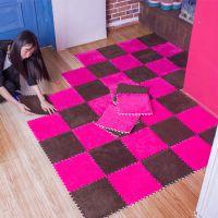 地毯铺满房间卧室毛绒地毯拼接客厅地板垫爬行垫床边泡沫拼图地垫