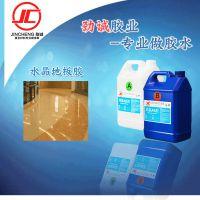 厂家直销大理石地板水晶封釉 环氧树脂胶 透明耐黄变HY057AB