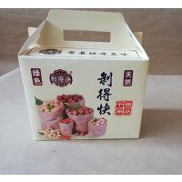 厂家定做食品礼盒 彩印纸盒高档礼品盒 化妆品药食品包装盒定做
