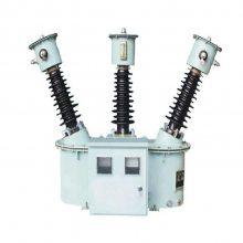 JLS-35KV油浸式电力计量箱型号