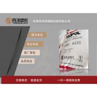 供应 SEBS 台湾台橡TAIPLO-6151