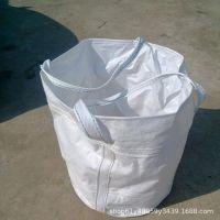 厂家批发 白色太空吨袋 桥梁预压污泥袋 交通运输集装袋 可定制