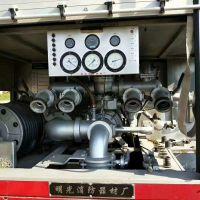 消防车一辆多少钱 2吨东风消防车 厂家价格