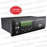 天津大货车北斗卫星定位安装行驶记录仪安装