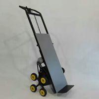 搬运重物用自动爬楼梯机小型搬家手推拉货机上下楼爬楼机电动手推车