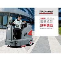 北京顺义区驾驶式洗地机北京洗地机全自动电瓶洗地机大型地面清洗车S160