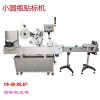 上海天铨机械生产全自动贴标机质量好|医药品平面贴标机|双面贴标机口服液贴标机