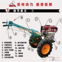 高效低油耗 運輸型大馬力手扶拖拉機斗 定做各種農用拖車