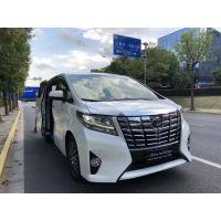 上海租车奥迪A6L商务车帕萨特宝马凯美瑞
