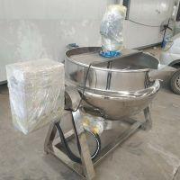 商用不锈钢夹层锅 可倾式电加热蒸煮锅 不锈钢夹层锅厂家炊具