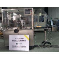 供应全自动三维包装机 药品包装机 三维包装机制造厂家
