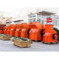 辽宁大连普兰店颚式破碎机厂家 找知名高效对辊破碎机到大豫