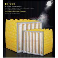北京供应中效袋式过滤器 超细合成纤维过滤袋 静电棉袋式过滤网