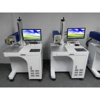 东莞道滘激光打码机 名片激光喷码机 华为手机激光刻字机