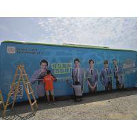 北京巴士广告/北京大巴广告制作/大巴广告投放