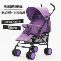 婴儿推车超轻便携折叠可坐可躺宝宝儿童四轮手推伞车小婴儿车避震